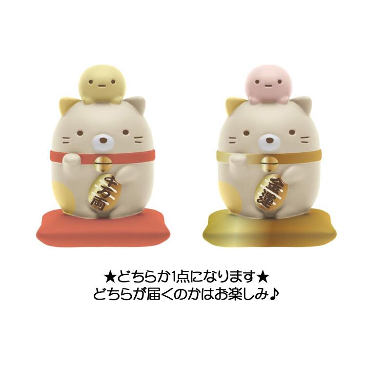 แมวกวัก Sumikko Gurashi สีทอง