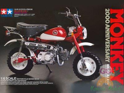 TA16030 Honda Monkey (2000 Special)