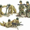 DRA6198 US. ARMY SUPPORT WEAPON TEAMS (1/35)