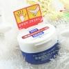Shiseido Urea Cream 100 g. ชิเชโด้ ครีมบำรุงมือ และเล็บ