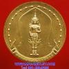 เหรียญพระสยามเทวาธิราช ยันต์อริยสัจจ์โสฬสมงคล เนื้อทองแดง ขนาด 3 ซม. พิธีพุทธาภิเษก วัดพระแก้ว พร้อมตลับเดิมครับ(297)