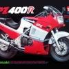 TA14045 Kawasaki GPZ400R 1/12