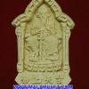 พระผง รุ่น 1 ศาลเจ้าพ่อเสือ กทม. ปี 2546 พร้อมกล่องครับ(329) [g-p]