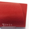 ผ้าสักหลาดเกาหลีสีพื้น hard poly colors 837 (Pre-order) ขนาด 90x110 cm/หลา