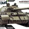 TA35257 Soviet Tank T-55A 1/35