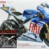 TA14128 YAMAHA YZR-M109 FIAT Full view 1/12