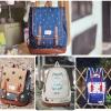 กระเป๋าใส่โน้ตบุ๊กสุด Chic แนวๆ ที่มีสไตล์เป็นของตัวเอง
