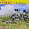 DRA6522 PAK 43/3 L/71 MIT BEHELSLAFETTE (1/35)