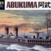 TA31349 1/700 Light Cruiser Abukuma