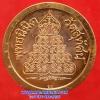 เหรียญบาตรน้ำมนต์ หลังยันต์พุทธนิมิตร เนื้อทองแดง พิมพ์ใหญ่ ประมาณปี 46 ครับ