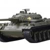TA30103 1/48 JGSDF Type 74 Tank