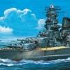 TA78031 1/350 Japanese Battleship Musashi