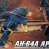 AC12488 AH-64A APACHE 1/72