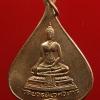 .เหรียญใบโพธิ์ พระพุทธชินสีห์ หลังตราประจำพระองค์สมเด็จย่า วัดบวรนิเวศวิหาร ปี 2517 สภาพเดิมครับ (412)