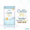 Colla Vit+ by Plateroon พลาทเทอรูน คอลลา วิต พลัส คอลลาเจน+วิตามินซี