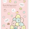 แฟ้ม Sumikko Gurashi 6+1 สีชมพู