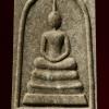 พระสมเด็จ สุคโต พิมพ์สมเด็จ สมเด็จพระญาณสังวร วัดบวรนิเวศวิหาร พ.ศ.2517 ครับ (J)