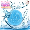 สบู่กรดโอโม่ 100 g. Omo Acid Soap เปลี่ยนสีผิวชนิดขาวแหกกฎ