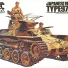 TA35075 JAPANESE MEDIUM TANK TYPE97 (CHI HA) 1/35