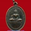 เหรียญพระประธาน วัดดอนมะม่วง จ.ชุมพร ปี 2540 เนื้อทองแดงรมดำ (154)