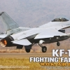 AC12418 KF - 16 FIGHTING FALCON ( 1/72 )