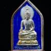 เหรียญ พระไพรีพินาศ พิมพ์ห้าเหลี่ยม เนื้อเงินลงยา สีน้ำเงิน วัดบวร ปี 2539 พร้อมกล่องครับ..U..