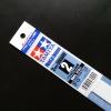 TA70129 Plastic Beams 2mm SQUARE (สีเหลี่ยมตัน)