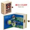 กล่องดนตรีมือหมุน หนังสือ Kiki's Delivery Service