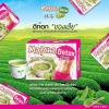 Matcha Detox Green Tea ดีท็อกซ์ ชาเขียว
