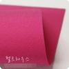ผ้าสักหลาดเกาหลีสีพื้น hard poly colors 832 (Pre-order)ขนาด 90x110 cm/หลา