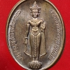 ..เนื้อนวโลหะ...พระพุทธสุริโยทัยฯ หลัง สก. ปี 2534 พร้อมกล่องสวยครับ (391)