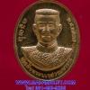 สมเด็จพระนเรศวรมหาราช - สมเด็จพระเจ้าตากสินมหาราช รุ่นโชคมงคล วัดตรีทศเทพ เนื้อทองแดง ปี 47 (565)
