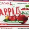 Corcher Apple เคอร์เชอร์ น้ำแอปเปิ้ล ลดน้ำหนัก
