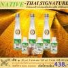 โปรโมชั่น Native Thai Signature Set 1(น้ำมันมะพร้าวน้ำหอมสกัดเย็น เนทีฟ ขนาด 100 ml.3 ขวด และ Tester 30 ml. 3 ขวด ส่งด่วนฟรี kerry)