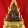 พระพุทธชินราช หน้าตัก 7.5 นิ้ว องค์พระเนื้อนวโลหะ ซุ้มโลหะปิดทอง ถอดได้ 3 ถอด วัดสุทัศน์ฯ ปี 2545