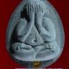 ..ตะกรุดทองคำ ..พระปิดตา ญสส.จัมโบ้ เนื้อผงใบลาน สมเด็จพระสังฆราช วัดบวร ปี 38 พร้อมกล่องครับ (256)
