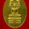 ...สำหรับคนเกิดวันเสาร์..เหรียญนาคปรก สมติงสบารมี สมเด็จพระสังฆราช วัดบวร ปี 53 พร้อมซองเดิมครับ (501)..U..