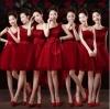 (Pre - Order) ชุดราตรี <สีแดงเลือดหมู> รหัสสินค้า CEVS0113