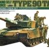 TA35260 JGSDF Type 90 Tank 1/35