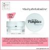 Bye Bye Pimples Repairing Cream (15g.) ฟื้นฟูสภาพผิวที่ถูกทำลายจากการใช้สารเคมีอันตราย
