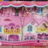 ชุดของเล่น Beautiful My House บ้านแสนสวย