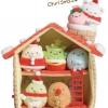 บ้านตุ๊กตา Sumikko Gurashi Limted Edition