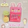 วิตามินเกาหลี by Fairlykiss กล่องสีชมพู
