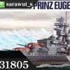 TA31805 Prinz Eugen Ger Heavy Cruiser 1/700