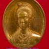 พระสุพรรณกัลยา มูลนิธิสิรินธรฯ จัดสร้าง ปี 2544 พร้อมกล่องครับ(K)