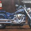 TA14080 YAMAHA KV1600 ROADSTAR 1/12