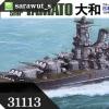 TA31113 YAMATO 1/700