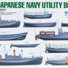 TA78026 1/350 Japanese Navy Utility Boat Set