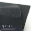 ผ้าสักหลาดเกาหลีสีพื้น hard poly colors 901 (Pre-order) ขนาด 90x110 cm/หลา