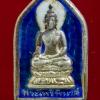 เหรียญ พระไพรีพินาศ พิมพ์ห้าเหลี่ยม เนื้อเงินลงยา สีน้ำเงิน วัดบวร ปี 2539 พร้อมกล่องครับ (ถ)..U..